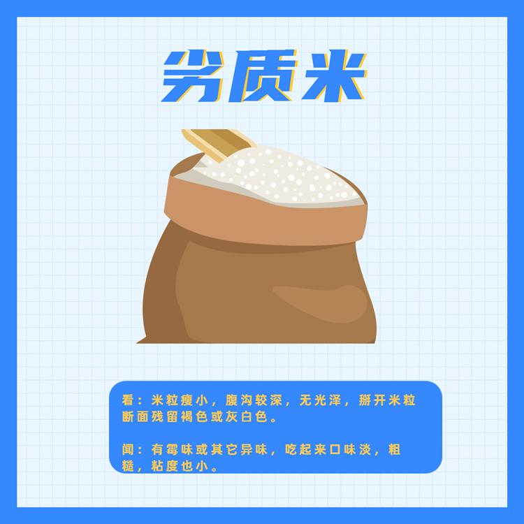22_副本.png