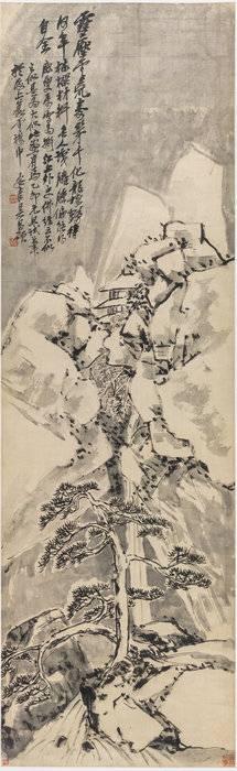01吴昌硕1915的绢本水墨《雪景山水》.jpg