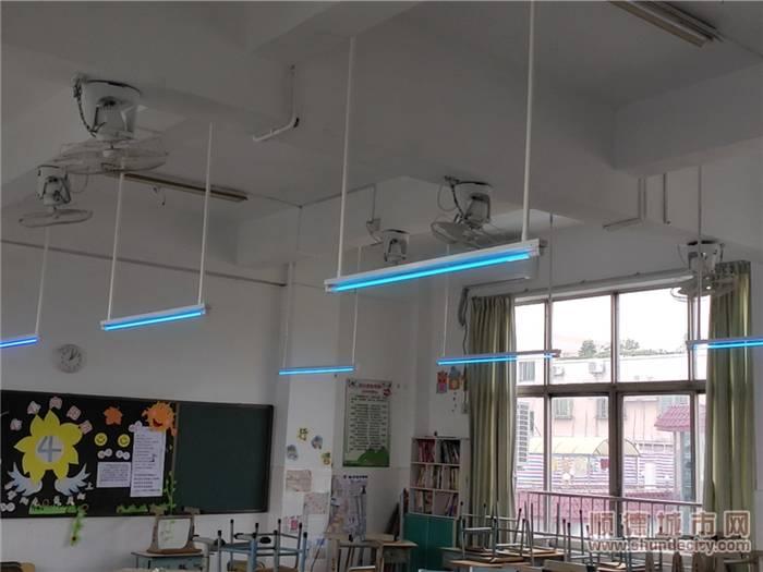 北滘鎮中心小學教室安裝的六盞紫外線消毒燈.jpg