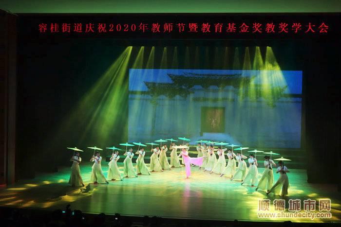 容桂教师节活动的所有节目均由街道各学校在校师生演出。.JPG