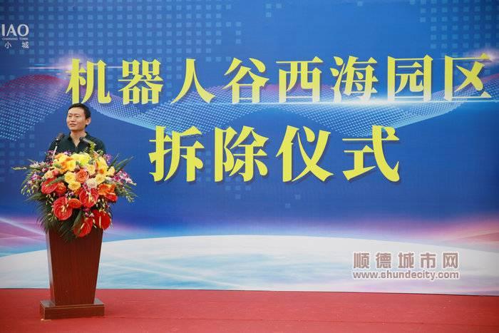 深圳大族机器人有限公司董事长王光能对机器人产业发展充满信心。.jpg