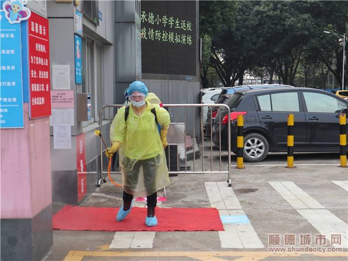 4月17日北滘鎮承德小學舉行學生返校疫情防控模擬演練.jpg