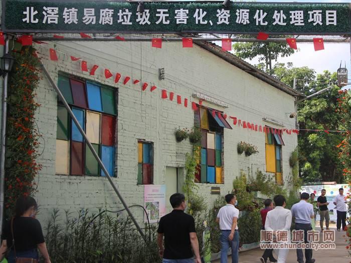 代表來到第三站,黃龍村的易腐垃圾無害化、資源化處理項目點.jpg