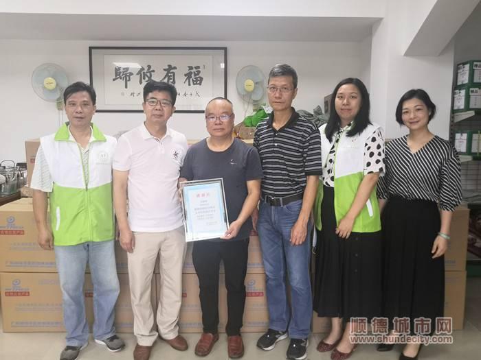 郭炳松为伦教防疫复学捐赠6万只口罩.jpg